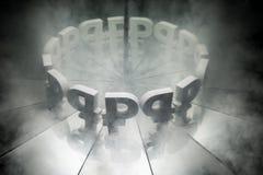 Russisch Roebelvalutasymbool op Spiegel en Behandeld in Rook stock afbeelding