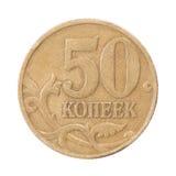 Russisch stuivermuntstuk Stock Foto