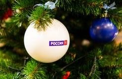 Russisch TV-kanaal stock foto