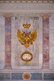 Russisch wapenschild. Stock Afbeeldingen