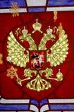 Russisch wapenschild Stock Afbeelding