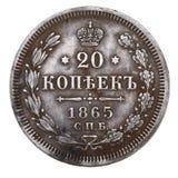 Russisch zilveren muntstuk, 1865 Stock Foto