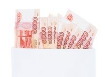Russische 5000 roebelrekeningen Stock Foto's