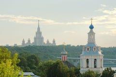 Russische Akademie der Wissenschaftsaussichtsplattform Lizenzfreies Stockfoto