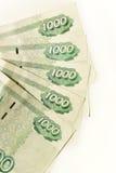 Russische Anmerkung 1000 des Rubels tausend Stockfoto
