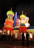 Russische Architektur Lizenzfreie Stockfotos