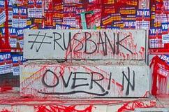 Russische Bank ist vorbei stockbild