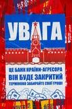 Russische Bank wird eingefroren stockfotografie