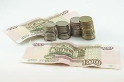 Russische bankbiljetten Royalty-vrije Stock Fotografie