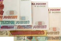 Russische bankbiljetten Royalty-vrije Stock Afbeelding