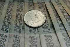 Russische bankbiljetten van 50 roebels Stock Foto's
