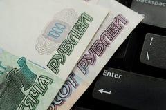 Russische Banknoten Lizenzfreies Stockfoto
