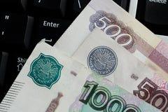 Russische Banknoten Stockfotos