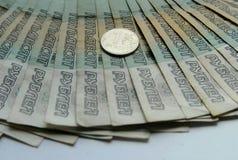 Russische Banknoten von 50 Rubeln Stockfotos