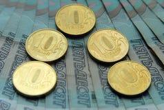 Russische Banknoten von 50 Rubeln Lizenzfreie Stockfotos