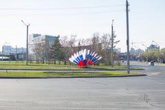 Russische banners op een stadsstraat stock foto's