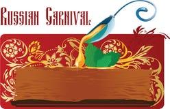 Russische blini en de honing van Carnaval Maslenica Stock Afbeelding