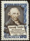 Russische Briefmarke stockfotografie
