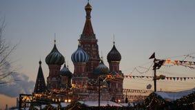 Russische Cathedralï ¼ ŒChristian van het churchï¼ Basilicum ŒSaint stock foto's