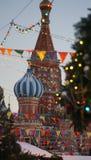 Russische Cathedralï ¼ ŒChristian van het churchï¼ Basilicum ŒSaint stock foto