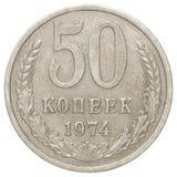 Russische Centmünze Lizenzfreie Stockfotografie