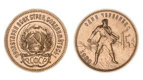 Russische chervonets Royalty-vrije Stock Afbeeldingen