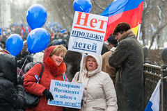 Russische Demonstrationssysteme, die Plakate anhalten Lizenzfreie Stockfotografie