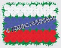 Russische die vlag van bloemen van anjers wordt gemaakt Vector illustratie Stock Afbeeldingen