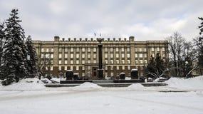 Russische Federatie, Belgorod, het centrale vierkant, de bouw van de overheid van Belgorod-gebied, 01 23 2019 stock foto