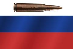 Russische Flagge mit Kugel, die Menschenfreund sagt Lizenzfreies Stockbild