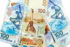 Russische Gedenkbanknoten Stockbild