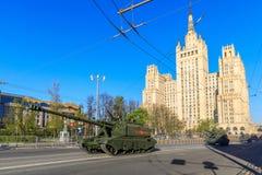 Russische gemotoriseerde artillerie MSTA S Stock Afbeelding