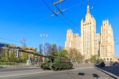 Russische gemotoriseerde artillerie MSTA S Royalty-vrije Stock Afbeelding