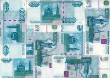 Russische große money.XXXL Größe Lizenzfreies Stockbild