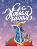 Russische Grußkarte des neuen Jahres mit Karikatur Schnee-Mädchen Stockfotografie
