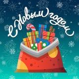 Russische Grußkarte des neuen Jahres mit Karikatur Vater-Frost-Tasche Vektor Abbildung