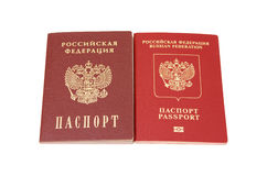 Russische identificatiedocumenten Stock Foto