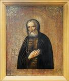 Russische Ikone von Seraphim von Sarov Lizenzfreies Stockbild