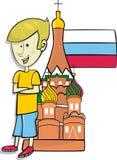 Russische Jongen stock illustratie