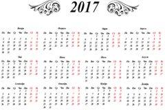 Russische kalender Royalty-vrije Stock Afbeelding