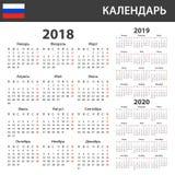 Russische Kalender voor 2018, 2019 en 2020 Planner, agenda of agendamalplaatje Het begin van de week op Maandag Royalty-vrije Stock Afbeelding