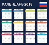 Russische Kalender voor 2018 Planner, agenda of agendamalplaatje Het begin van de week op Maandag Royalty-vrije Stock Afbeelding