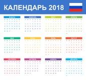 Russische Kalender voor 2018 Planner, agenda of agendamalplaatje Het begin van de week op Maandag Royalty-vrije Stock Fotografie