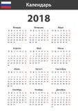 Russische Kalender voor 2018 Planner, agenda of agendamalplaatje Het begin van de week op Maandag Stock Foto