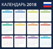 Russische Kalender voor 2018 Planner, agenda of agendamalplaatje Het begin van de week op Maandag Stock Afbeeldingen