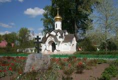 Russische kapel in een klooster, Dmitrov Royalty-vrije Stock Afbeelding
