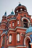 Russische kathedraal Stock Afbeeldingen