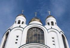 Russische kathedraal Royalty-vrije Stock Afbeelding