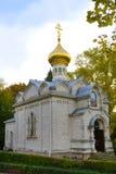 Russische Kerk in baden-Baden, Duitsland Royalty-vrije Stock Afbeeldingen
