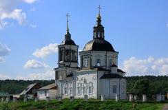 Russische Kirche. lizenzfreies stockfoto